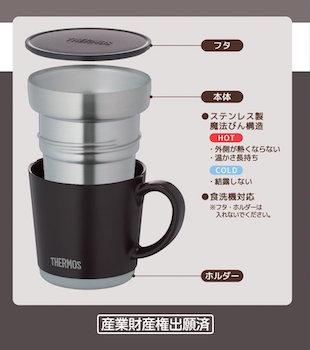 サーモスマグカップ350ml