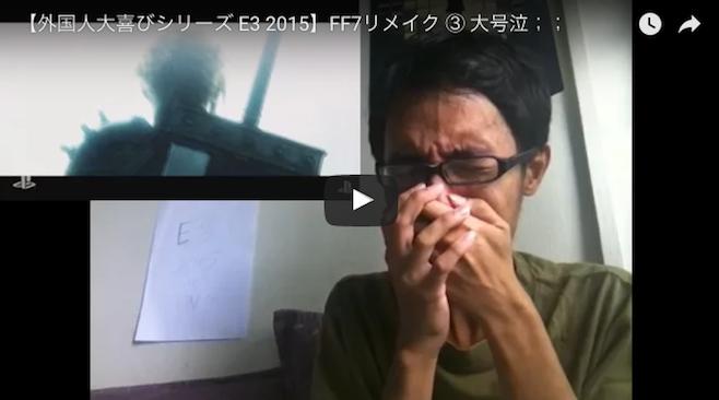 サプライズ動画 ゲーム編