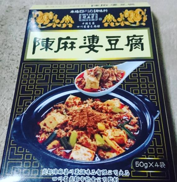 【マツコの知らない世界】美味しいレトルト麻婆豆腐を厳選して5つご紹介