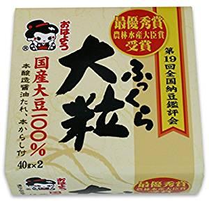 【マツコの知らない世界】納豆特集!スーパーのオススメ納豆とは?